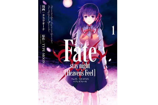 Fate-stay-night-Heavens-Feel