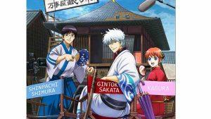 Gintama-ตบเท้าคัมแบ็ค-กับ-อนิเมตอนพิเศษบนเว็บ