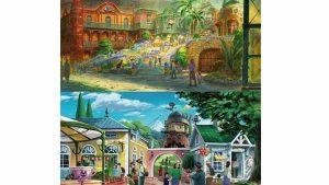 สวนสนุก-Ghibli-Park