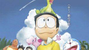เปิดตัวอันดับ-1-Box-Office-ญี่ปุ่น