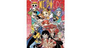 Eiichiro-Oda-แพลนจบ-One-Piece-ภายใน-4-5-ปี