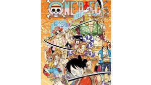Shonen-Jump-เปรยลั่น-มังงะ-One-Piece