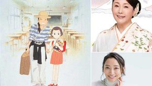 หนังอนิเมของ-Studio-Ghibli