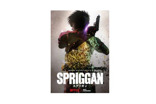 อนิเมใหม่ของ-Spriggan