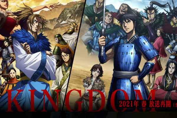 Kingdom-ซีซั่น-3-พร้อมกลับมาคืนจอ-ปี-2021