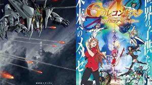 โปรเจ็คอนิเม-Gundam-เตรียมถล่มจอ